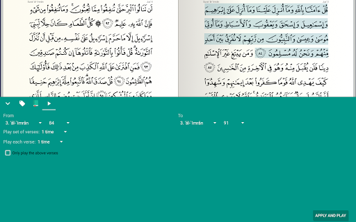 Read Listen Quran Coran Koran Mp3 Free قرآن كريم screenshot 13