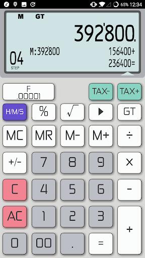 Calculator - CASIO style Multi calc with Remainder screenshot 9