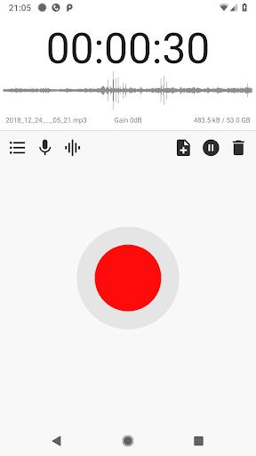 برنامج تسجيل صوتي مجاني- ASR 2 تصوير الشاشة