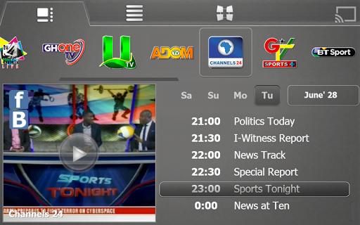 2С TV screenshot 1