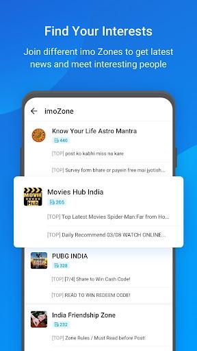 imo বিনামূল্য ভিডিও কল এবং চ্যাট screenshot 8