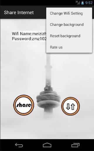 MZ Share Mobile Internet screenshot 16