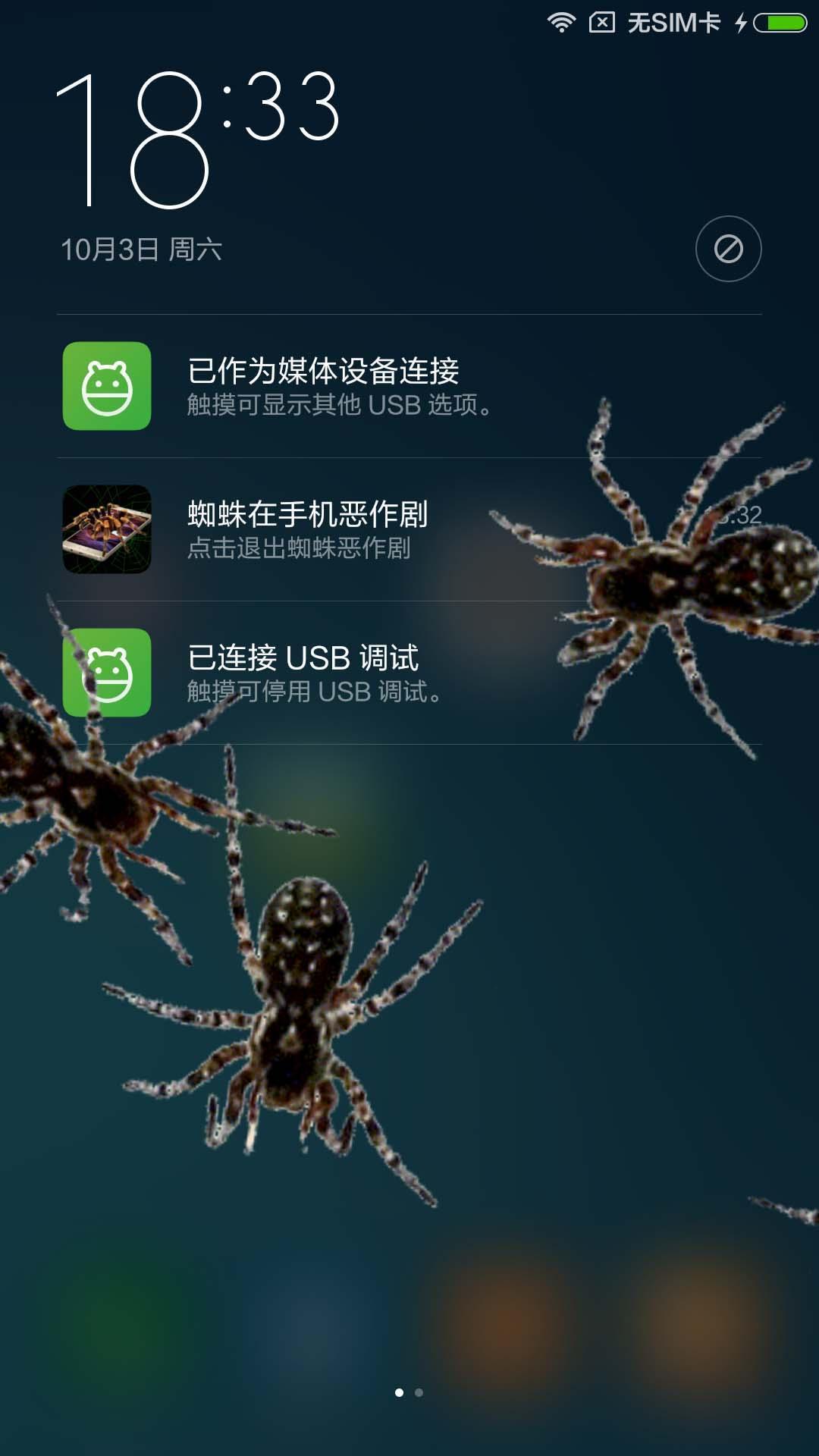 Spider in phone prank 6 تصوير الشاشة