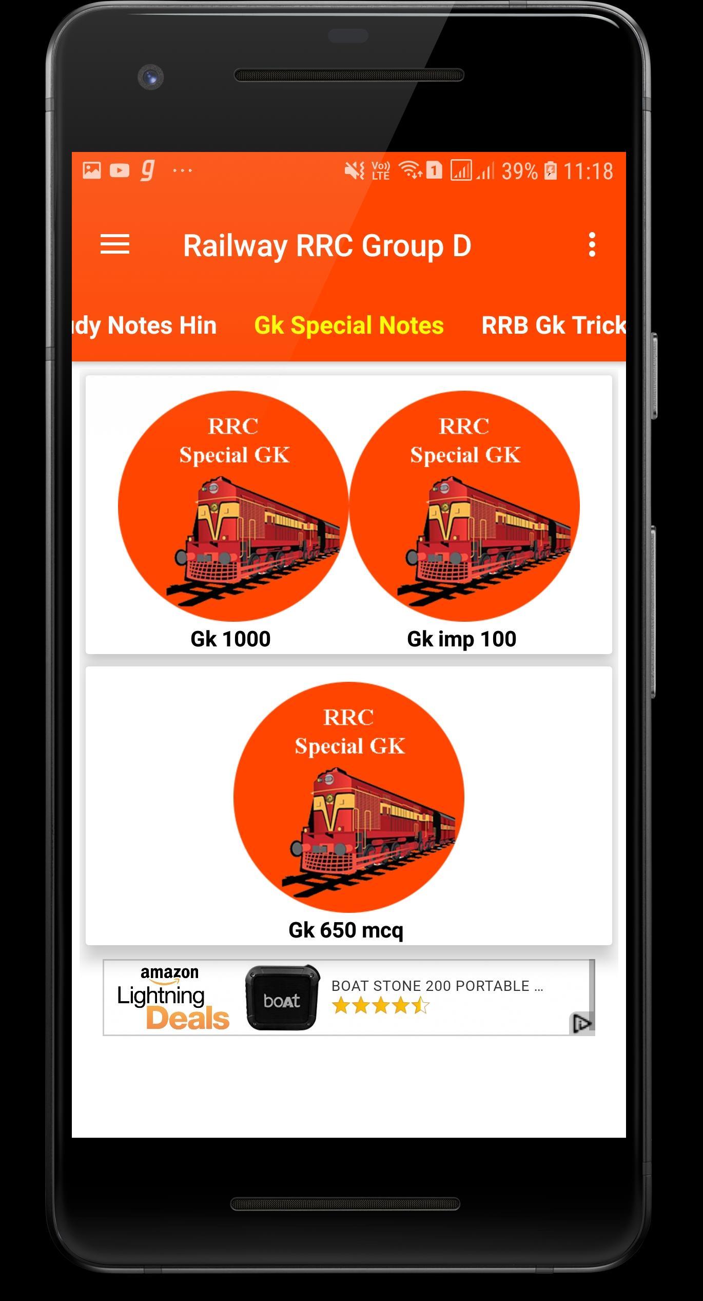Railway RRC Group D 103769 Post screenshot 3