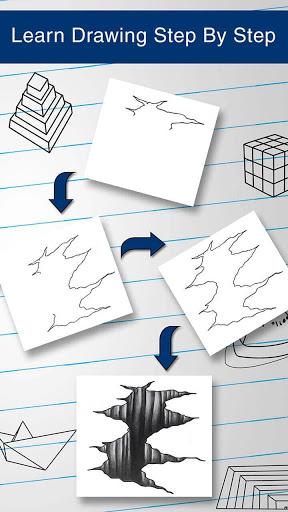 How to Draw 3D 5 تصوير الشاشة
