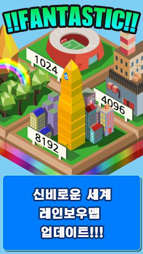 갤럭시 오브 2048 : 우주 도시 건설 게임 screenshot 3