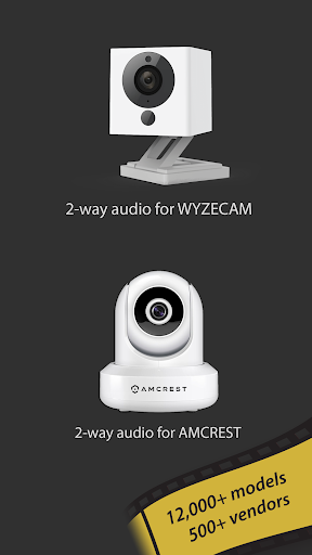 tinyCam Monitor FREE - IP camera viewer screenshot 2