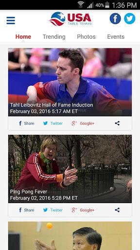 USA Table Tennis 1 تصوير الشاشة
