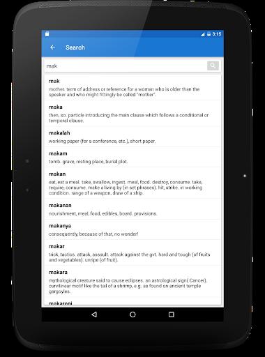 Kamus Bahasa Inggris Offline screenshot 10
