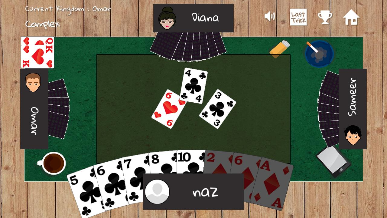 Trix Online Cafe 1 تصوير الشاشة