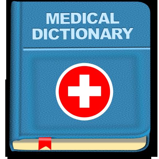 قاموس طبي (كلمة مكتشف) أيقونة