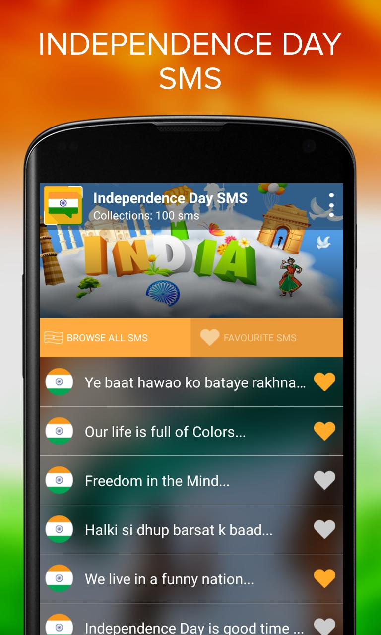 Independence Day SMS - 15 August screenshot 1