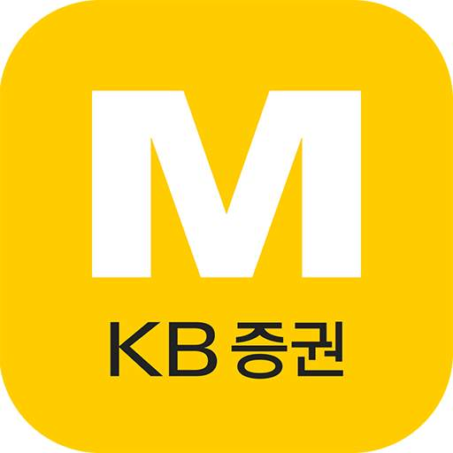 KB증권  'M-able' (마블) - 대표MTS (비대면계좌개설 포함)