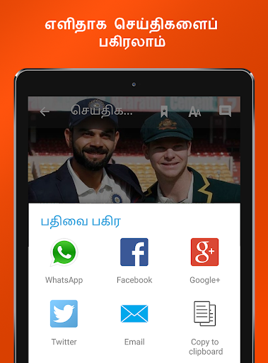 Tamil News Samayam- Live TV- Daily Newspaper India 16 تصوير الشاشة