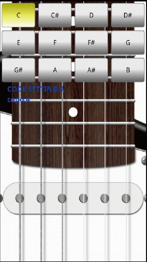 Guitarist screenshot 2