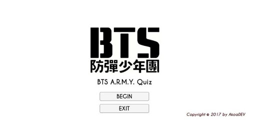 BTS ARMY فان مسابقة 1 تصوير الشاشة