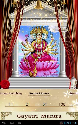 Gayatri Mantra 21 تصوير الشاشة