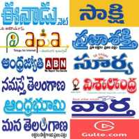 Telugu Newspaper - Web & E-Paper on APKTom