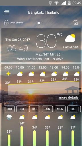 طقس 3 تصوير الشاشة