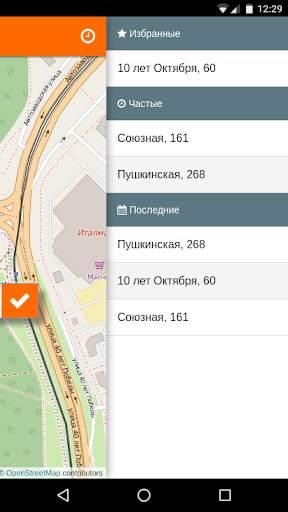такси ДЕРБЕНТ скриншот 2