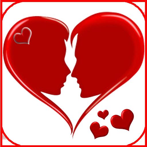 رسائل حب - مسجات حب واتس اب - رسائل حب وغرام أيقونة