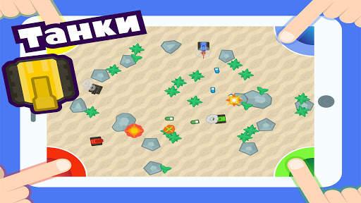 Игры на двоих троих 4 игрока - змея,танки,Футбол скриншот 3