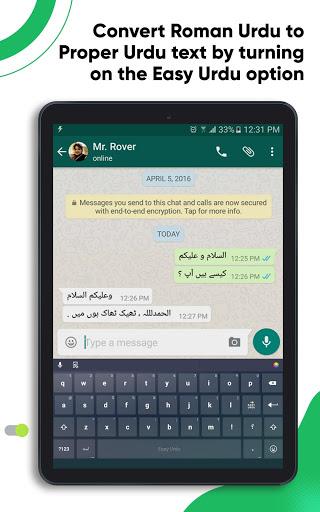 Easy Urdu Keyboard 2021 - اردو - Urdu on Photos 11 تصوير الشاشة
