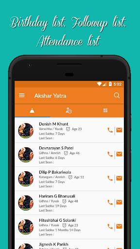 Akshar Yatra screenshot 4
