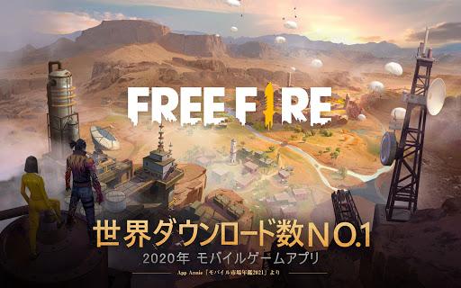 Garena Free Fire: コブラ計画 screenshot 1