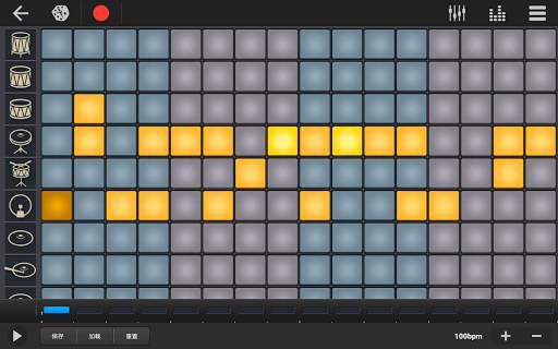 Walk Band - Multitracks Music screenshot 21