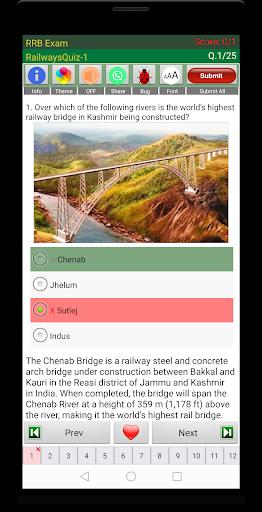 RRB NTPC Railways Exam 2 تصوير الشاشة