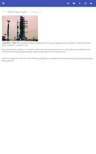 Peluncuran kendaraan screenshot 13