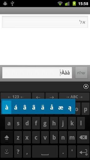 ICS Theme for AnySoftKeyboard screenshot 2