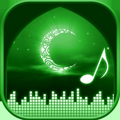 رمضان نغمات وأصوات أيقونة