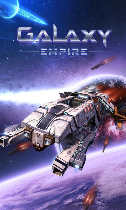 Galaxy Empire 6 تصوير الشاشة