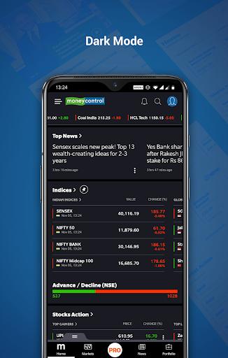 Moneycontrol - Share Market | News | Portfolio 1 تصوير الشاشة
