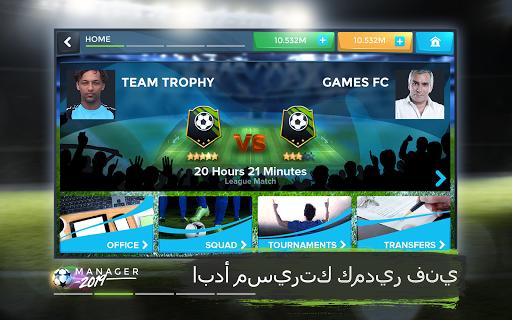 Football Management Ultra 2021 - Manager Game 7 تصوير الشاشة