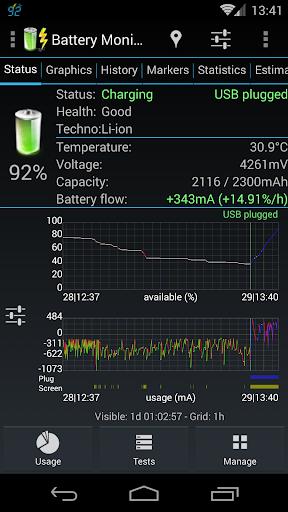 3C Battery Manager 2 تصوير الشاشة