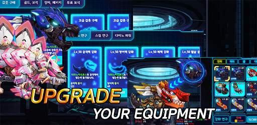 Dino War Spino VS Tyranno screenshot 2