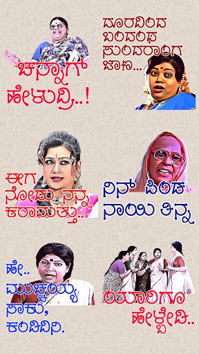 Kannada Stickers - WAStickerApps स्क्रीनशॉट 8