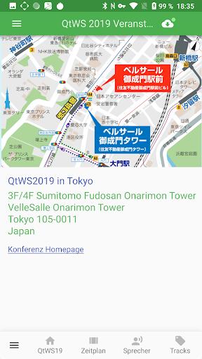 Qt World Summit 2019 Conference App screenshot 8