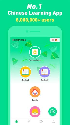 Learn Chinese - HelloChinese 1 تصوير الشاشة