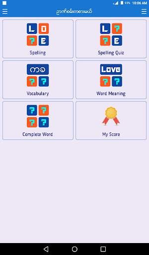 English-Myanmar Dictionary screenshot 13