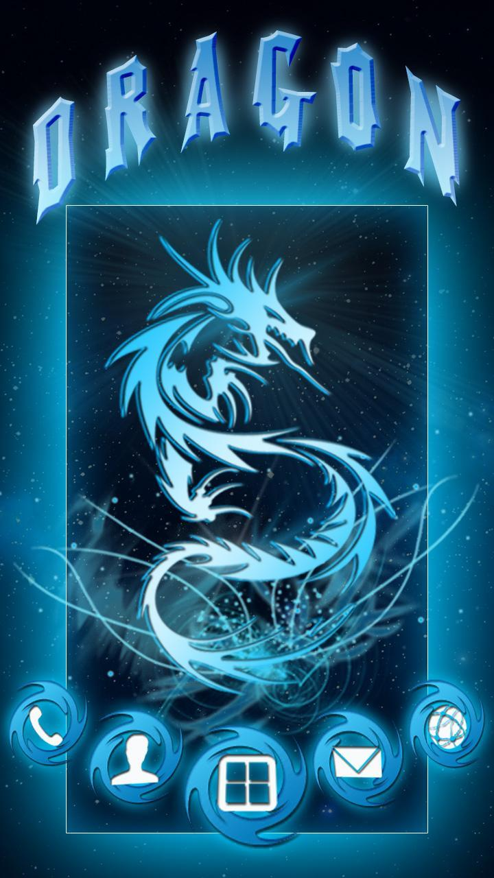 Free Dragon Theme 2 تصوير الشاشة