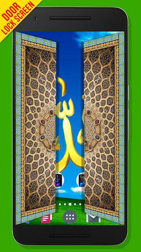 Allah Door Lock Screen screenshot 2