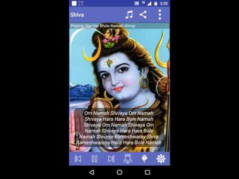 Lord Shiva Mantra & Chants screenshot 1