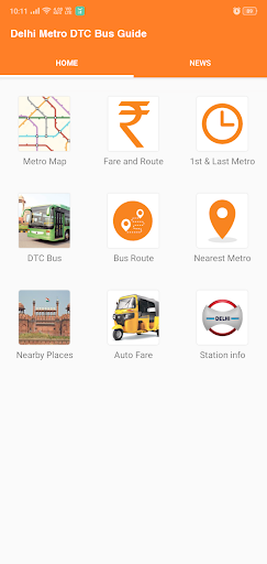 Delhi Metro Map,Route, DTC Bus Number Guide - 2020 screenshot 1