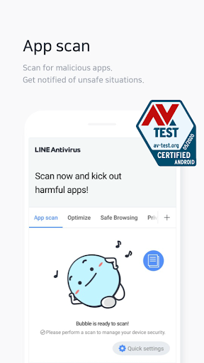 LINE Antivirus screenshot 3