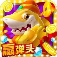 Fish Hunter(街機獵魚高手) on APKTom