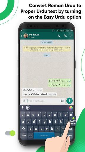 Easy Urdu Keyboard 2021 - اردو - Urdu on Photos 2 تصوير الشاشة